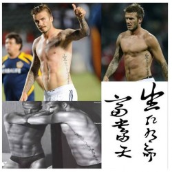 Tatouage-temporaire- David-Beckham